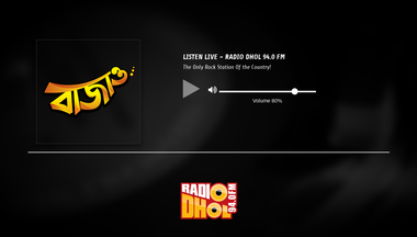 radiodhol.fm Screenshot