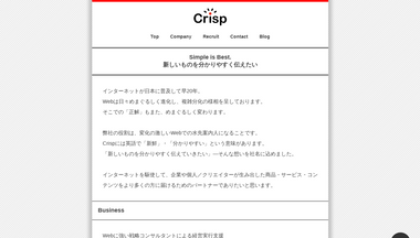 crisp.bz Screenshot
