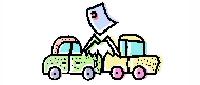 Website for DeBoise Auto Body, Inc.