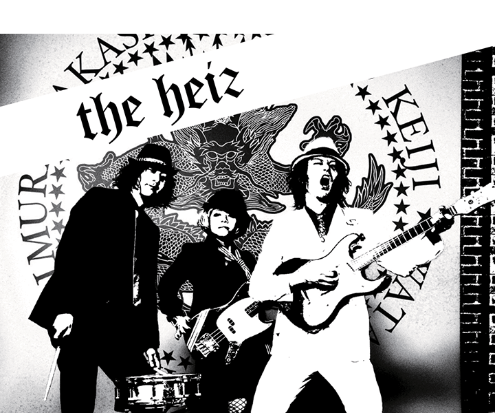 THE-HEIZ-PUNK-ROCK-BOWLING