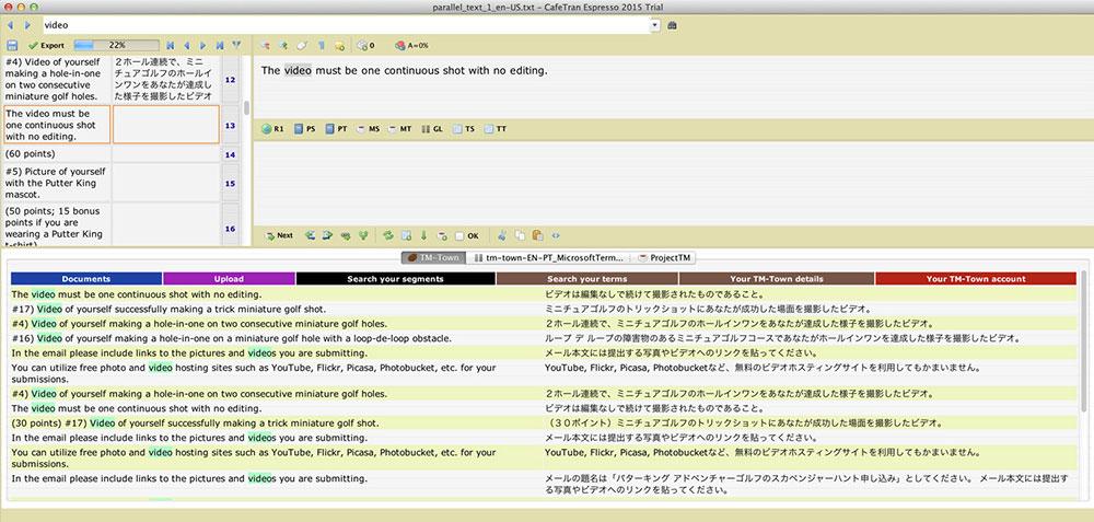 cafetran-screentshot.jpg