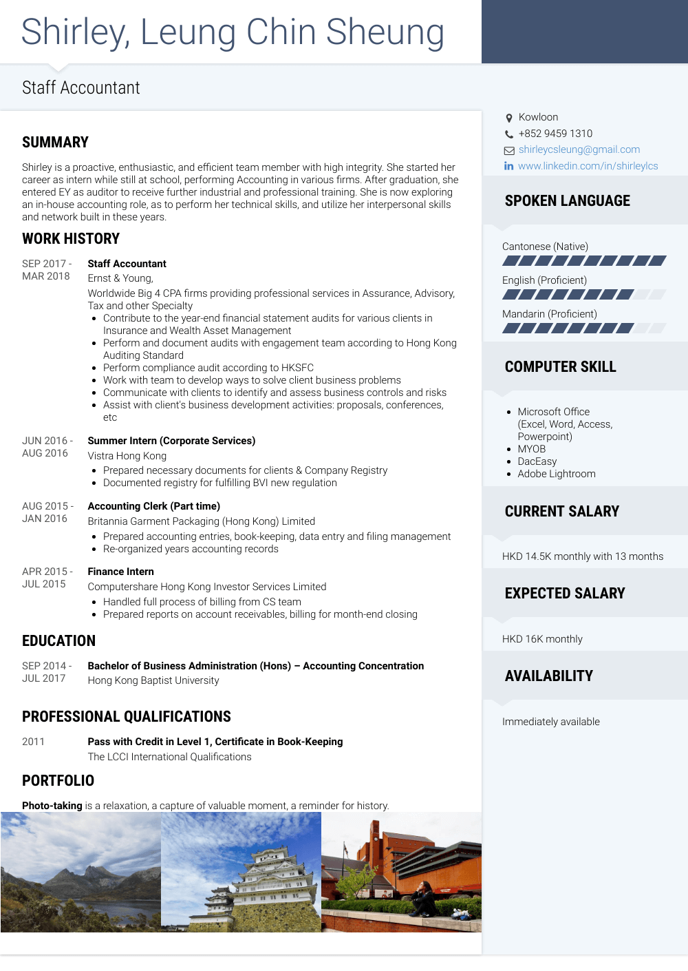 Finance Intern Resume Sample