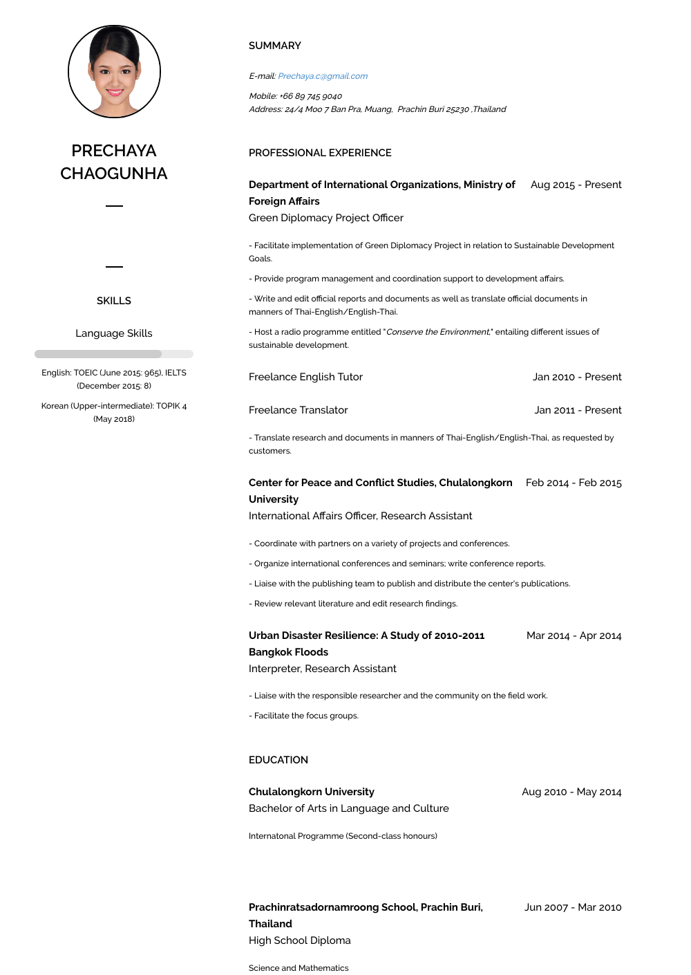 Project Officer Resume Sample