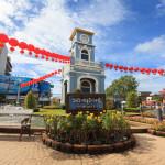 clock tower of Surin Circle_324661562
