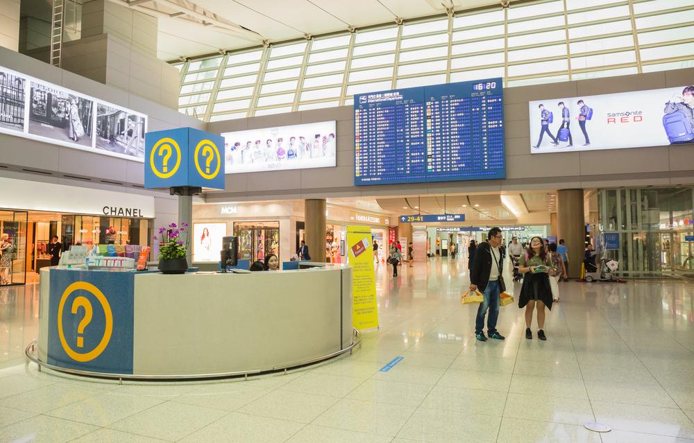 Incheon International Airport_274322363
