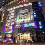Lotte department store_266596730