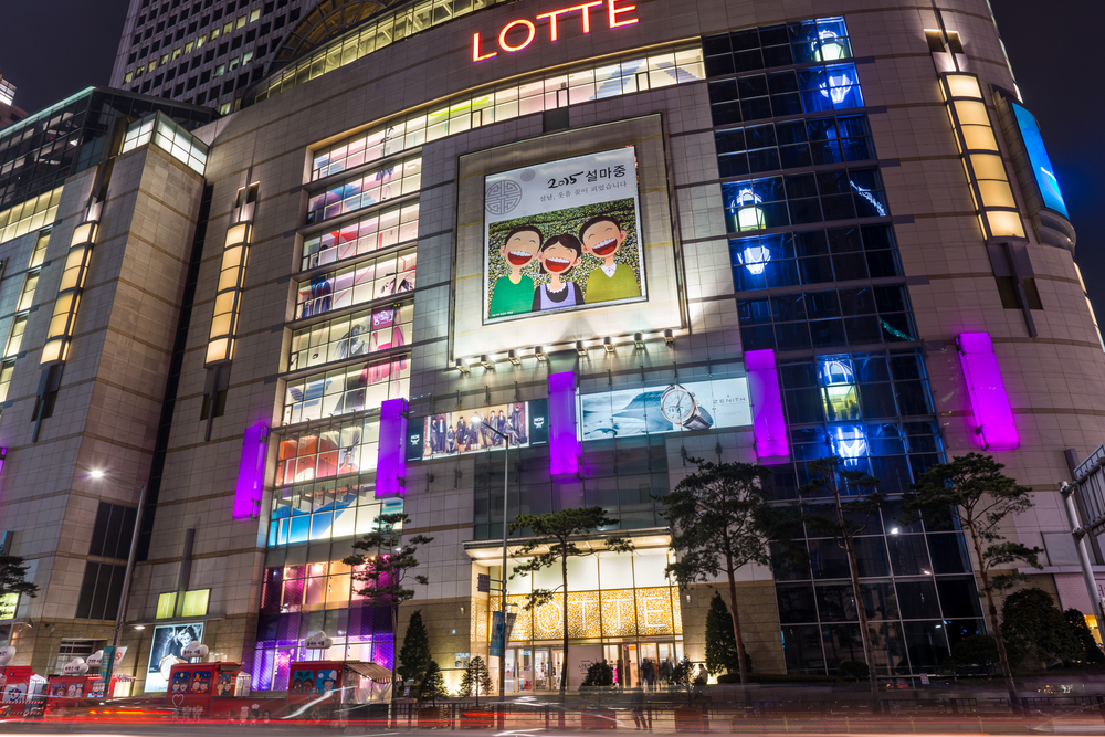 Lotte department store_266596730