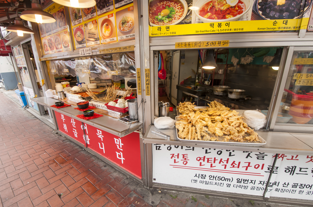 Street food at Haeundae market_281497103