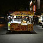 Waffle Shop_339006200