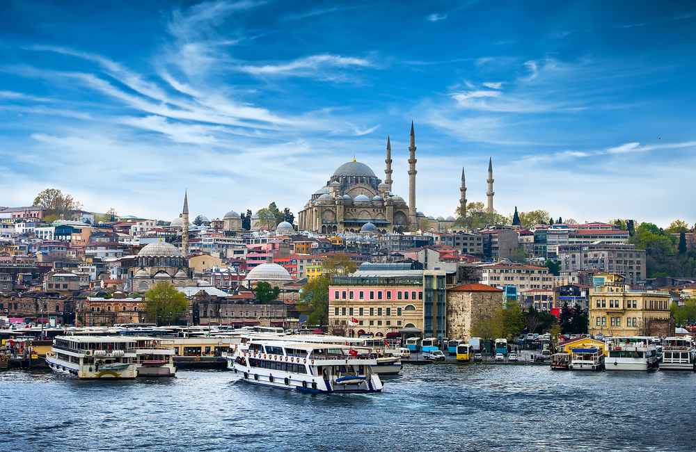 Istanbul the capital of Turkey_291252509