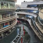 Kanyon Shopping Mall_368592533