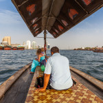 Traditional Abra ferries_382431688