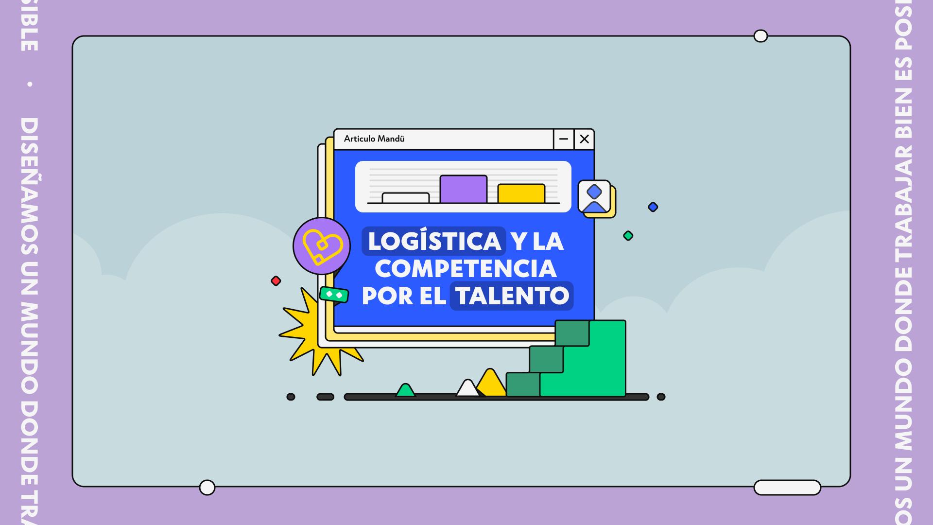 La competencia por el talento logístico