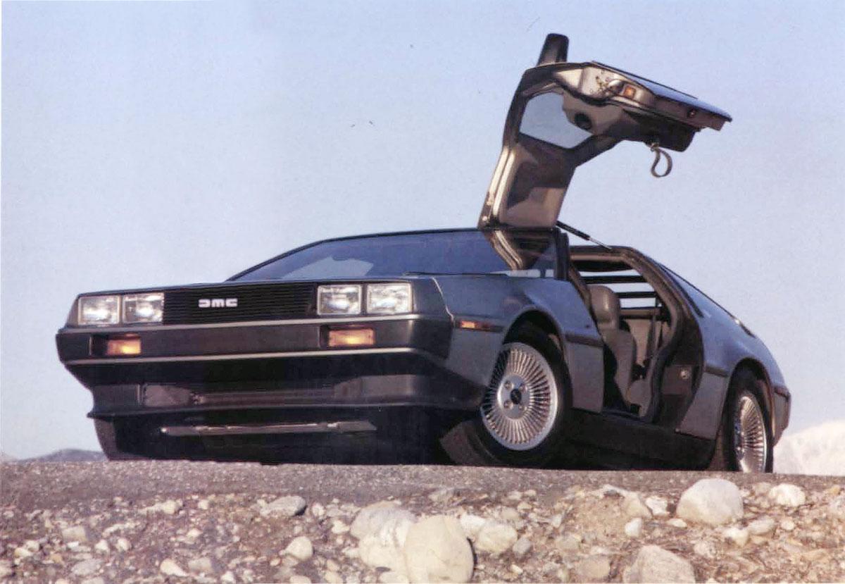 Banks Powered DeLorean