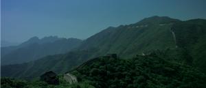 China's Air Pollution Header