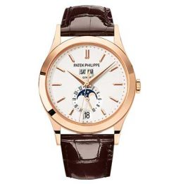 Patek Philippe Calatrava Moonphase Annual Calendar 18k Rose Gold Men's Watch, 5396R-011 5396R-011
