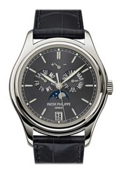 Patek PhilippeComplicated Perpetual Calendar 18k White Gold Men's Watch 5146G-010