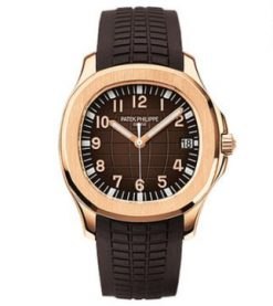 Patek Philippe Aquanaut Rose Gold Men's Watch 5167R-001