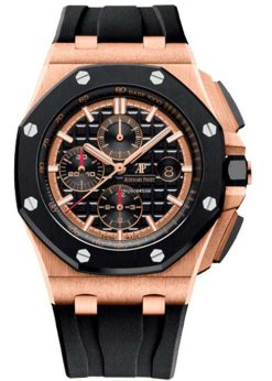Audemars Piguet Royal Oak Offshore Chronograph 18K Pink Gold & Ceramic Men's Watch 26401RO.OO.A002CA.02