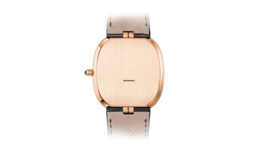Patek Philippe Golden Ellipse 18K Rose Gold Men's Watch, 5738R-001 3