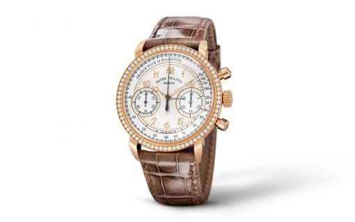 Patek Philippe Complications 18k Rose Gold & Diamonds Ladies Watch, 7150/250R-001 3