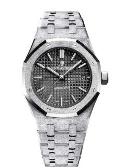 Audemars Piguet Royal Oak Hammered 18K White Gold Ladies Watch 15454BC.GG.1259BC.03