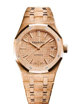 Audemars Piguet Royal Oak Hammered 18K Pink Gold Ladies Watch 15454OR.GG.1259OR.03