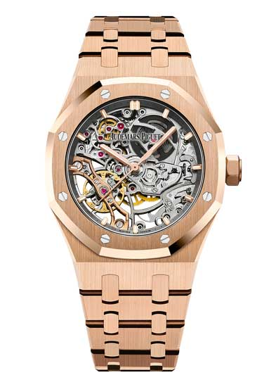 Audemars Piguet Royal Oak Double Balance Wheel Openworked 18K Pink Gold Ladies Watch, 15467OR.OO.1256OR.01