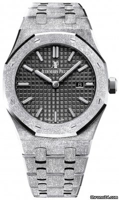 Audemars Piguet Royal Oak Quartz 18K Frosted White Gold Ladies Watch 67653BC.GG.1263BC.02