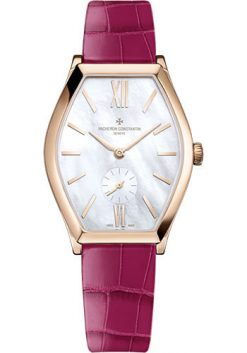 Vacheron Constantin Malte 18K 5N Pink Gold Ladies Watch 81015/000R-B282