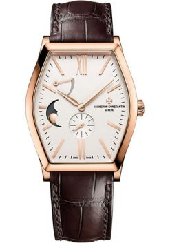 Vacheron Constantin Malte Moonphase 18K 5N Pink Gold Men's Watch 7000M/000R-B109