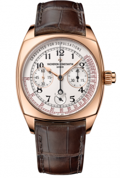 Vacheron Constantin Harmony Chronograph 18K 5N Pink Gold Men's Watch 5300S/000R-B124