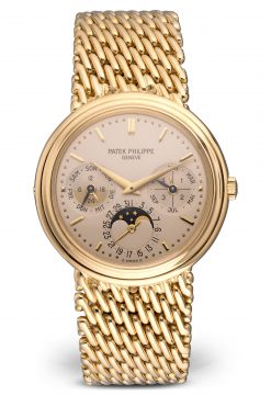Patek Philippe Complicated Perpetual Calendar 18K Yellow Gold Men's Watch Preowned.3945/2J