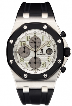 Audemars Piguet Royal Oak Offshore Chronograph Stainless Steel & Ceramic Men's Watch preowned. 25940SK.OO.D002CA.01.A