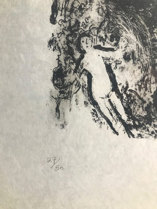 Marc Chagall, Couple With Angels, 1979, art-lithograph-couple-with-angels 2