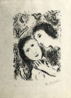 Marc Chagall, Couple With Angels, 1979, art-lithograph-couple-with-angels art-lithograph-couple-with-angels