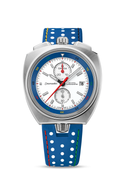 """Omega Seamaster Bullhead """"Rio 2016"""" Limited Edition Stainless Steel Men's Watch Preowned-522.12.43.50.04.001"""