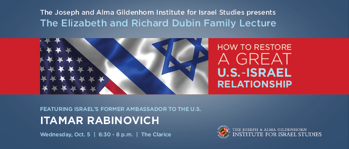 The Elizabeth and Richard Dubin Family Lecture