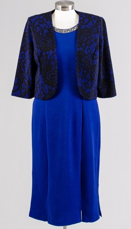 Maya Brooke 26876 ( 2 Pc Dress )