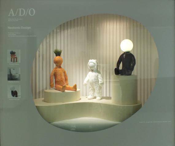 A/D/O Neotecnic Design | Fashion Institute of Technology<br/><i>Sungmi Na, Jeongln, Christine, Christian</i>