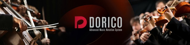 Dorico Notation Software Available Soon