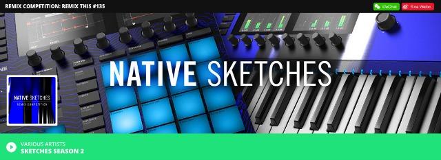 Native Instruments Remix Competition