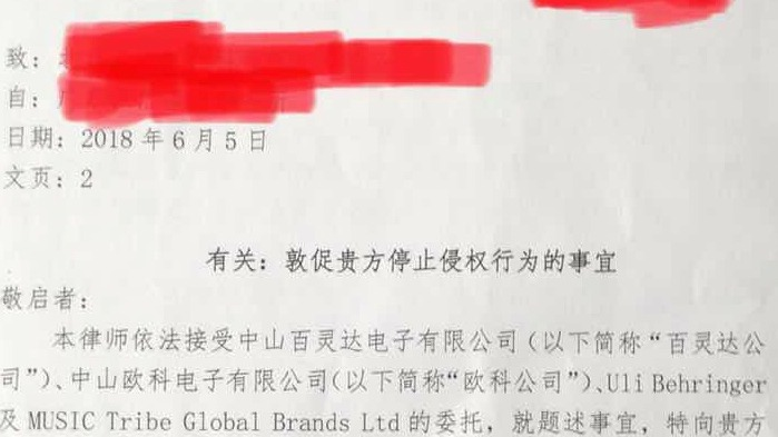 Behringer Threatens Imprisonment After Chinese Site Posts Critical Wording