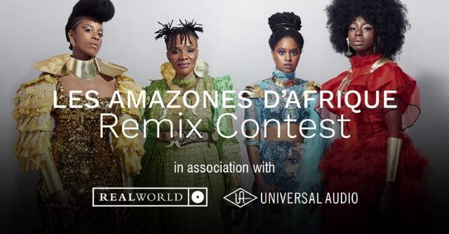 UA & Real World Records Remix Contest