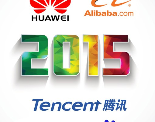 5-Top-Chinese-Tech-Companies