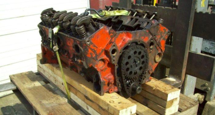 A Used Engine