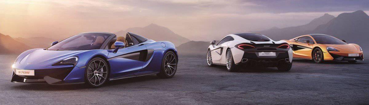 McLaren car lineup