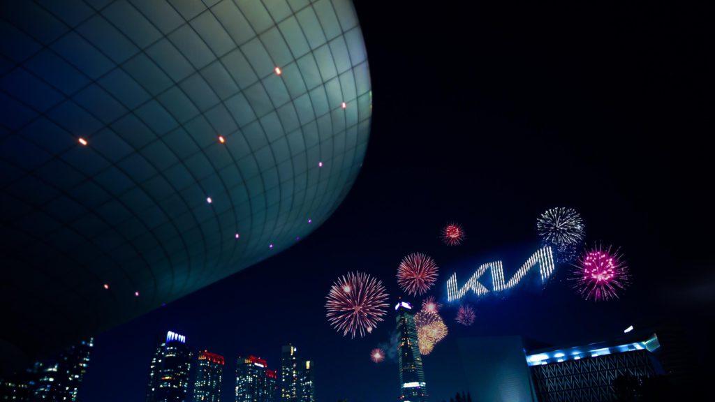 KIA Logo fireworks