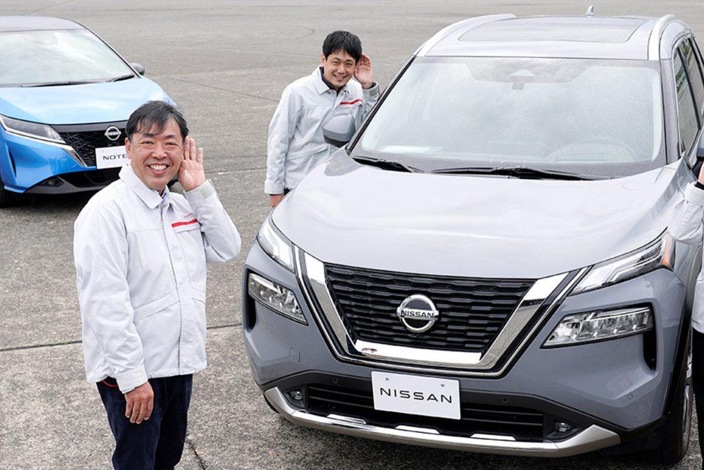 Nissan sound design