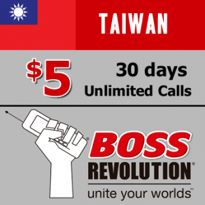 Unlimited calls to Taiwan Boss Revolution